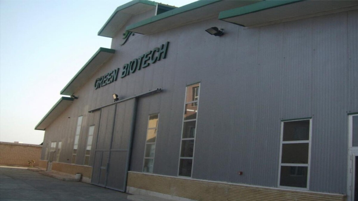 Green Biotech Brasil